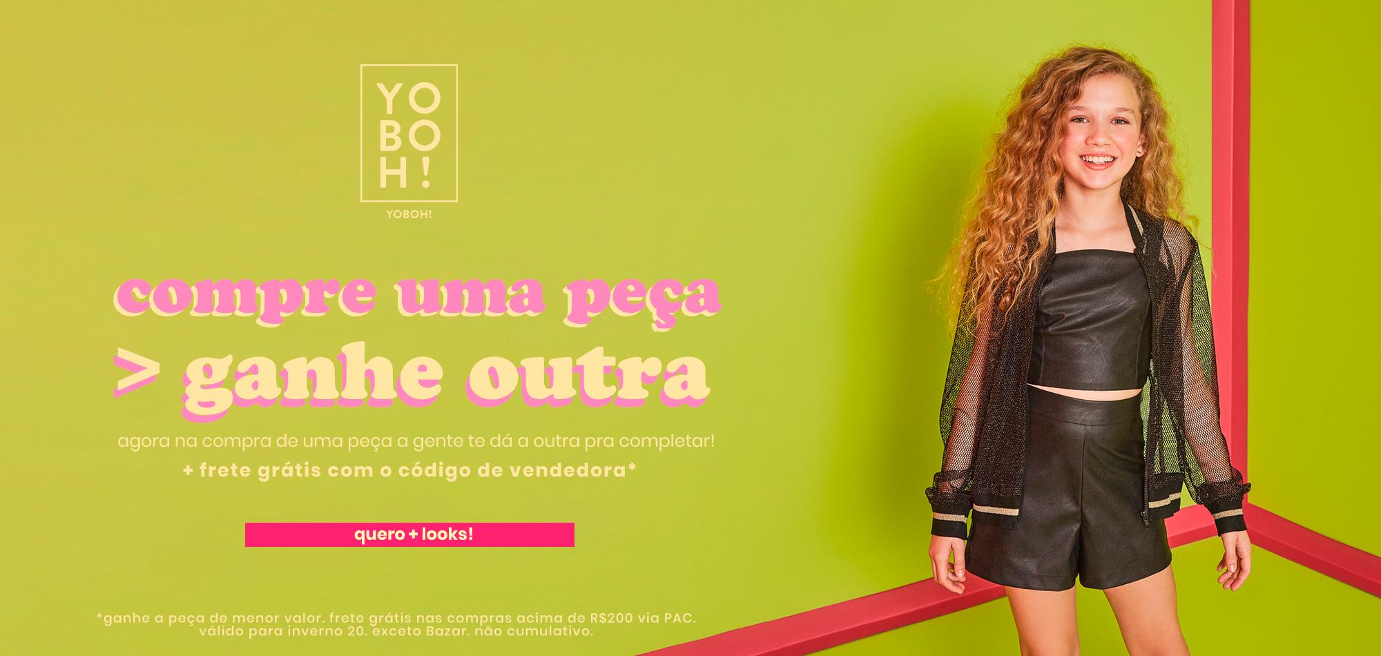 Yo Boh = CLARO